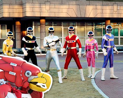 〜21バン!〜 電磁戦隊メガレンジャー!<br>セッちゃんの今日のスーパー戦隊