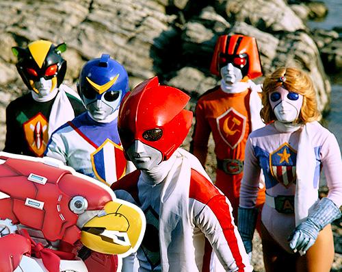 〜03バン!〜 バトルフィーバーJ!<br>セッちゃんの今日のスーパー戦隊