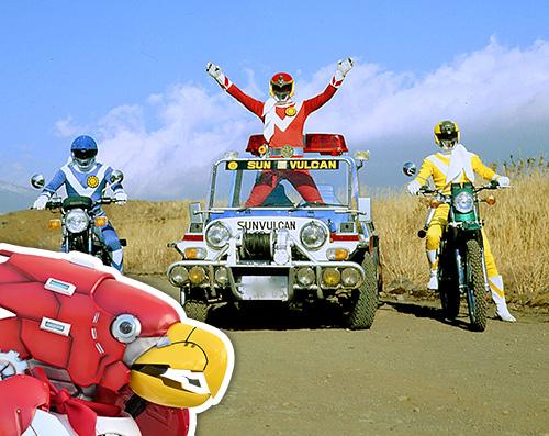 セッちゃんの今日のスーパー戦隊<br>〜05バン!〜 太陽戦隊サンバルカン!